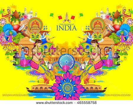 Essay on national festivals